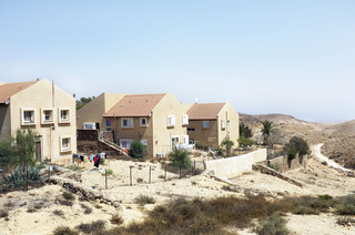New houses in Arad, city in the North of Neguev Desert, Israel